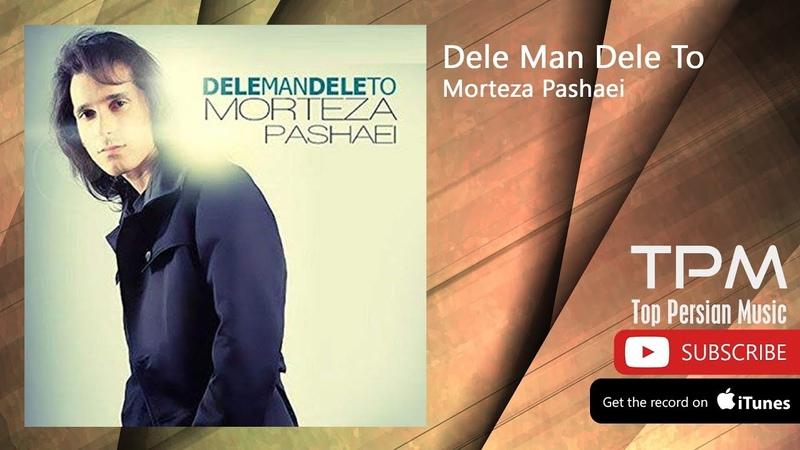 Morteza Pashaei - Dele Man Dele To (مرتضی پاشایی - دل من دل تو)
