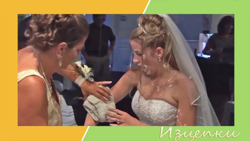 Тяхната луда луда сватба