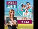 Рекламный видео ролик для услуг займа