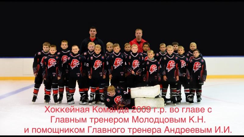2009 г.р. Трудимся весело Сезон 1819