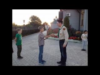Принятие Богдана в кадеты 23.09.2018
