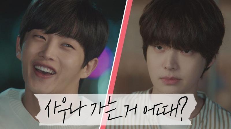 안재현(Ahn Jae hyun) 그윽하게 쳐다보는 new세계(김민석) 사우나 어때 뷰티 인사이드