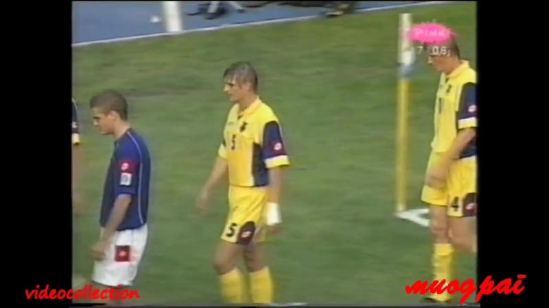 Товарищеский матч 2005. Украина - Сербия и Черногория