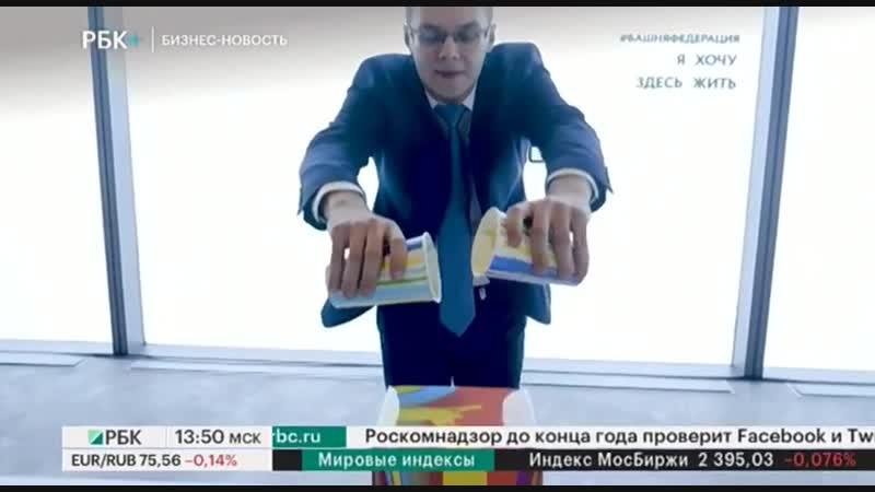 """Бизнес-новость. Билайн презентовал новый слоган """"Живи на яркой стороне_"""""""