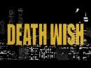 DJ MUGGS x MF DOOM - Death Wish feat. Freddie Gibbs