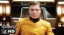 Звездный путь: Дискавери - о капитане Пайке