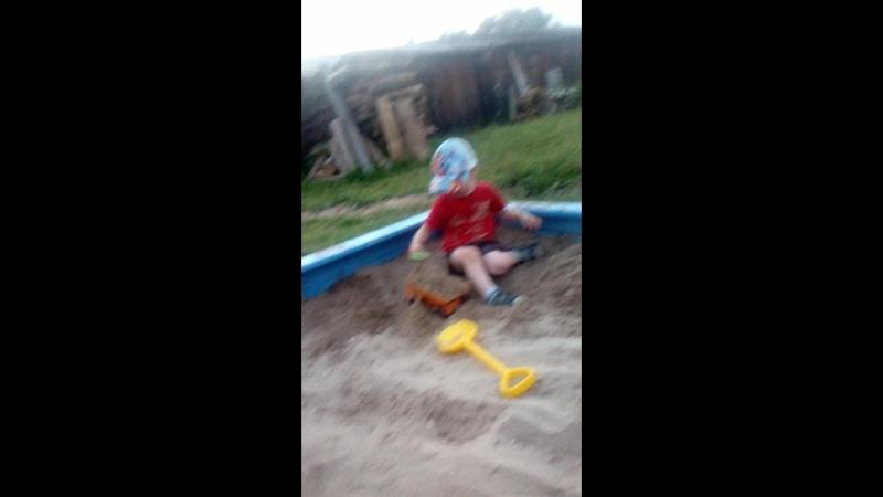 Миша .песочница. 19 июля