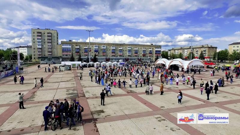 12 июня. Хороводы в Каменске-Уральском