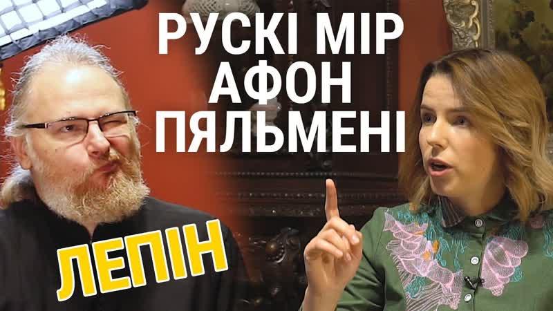 Пра раскол царквы, «русский мир», п'яных сьвятароў і сваю сям'ю
