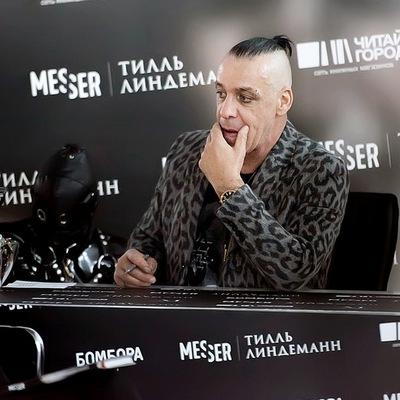 Костя Шишков