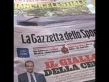 Где почитать утренние газеты в Италии