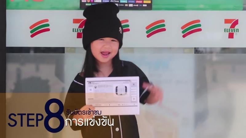 ช่องทางการจำหน่ายบัตรเข้าชมการแข่งขัน บุรีรัมย์ ยูไนเต็ด 2017