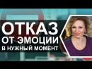 Отзыв Аллы Довлатовой российской радио и телеведущей спустя месяц после I-II ку.0