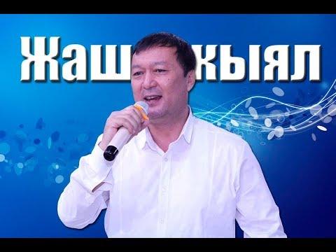 Дооронбек Жолдошев