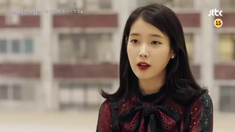 [NEWS] 190117 @ Your Song TV Show - IU as guest
