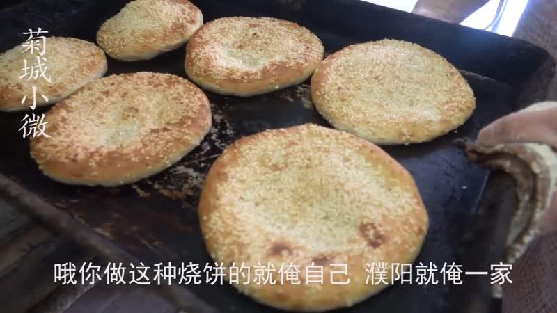 Самое Вкусное, что Подарили Предки (41) ✌🏻 ''Цзуй МэйВэй дэ ГэйЛэ ЦзуСянь''。 Путешествие с дегустатором китайской кулинарии - Ю