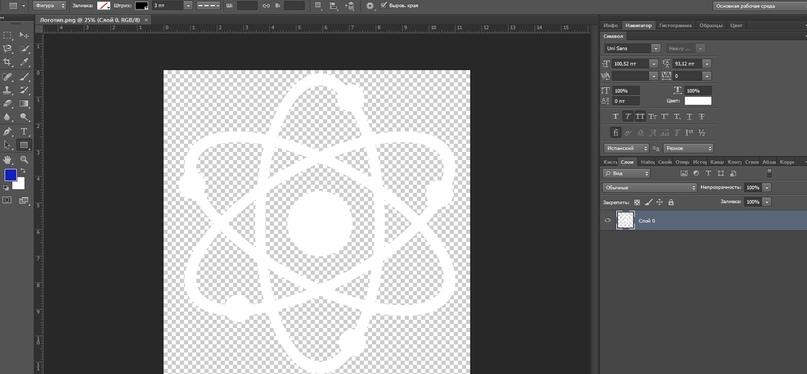 3d как сделать логотип фото 448