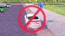 Урок 17 Движение в жилых зонах. Пешеход идёт со скоростью 4-6 км/ч