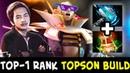 InYourDream Invoker TOPSON BUILD — TOP-1 Rank SEA star