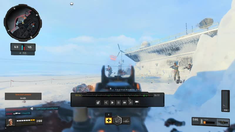 Call Of Duty Black Ops 4 2018.12.05 - 21.22.47.02