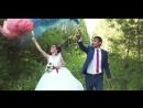 Свадебный ролик Ильшата Алины Хисамутдиновых.