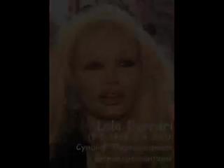 Мёртвые порнозвёзды (Dead pornstars)
