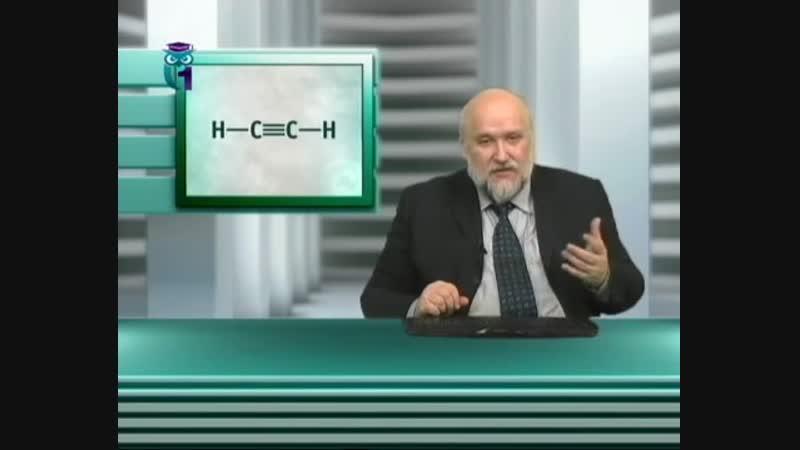 Химия для чайников. Лекция 21. Свойства углерода, как основы органических молеку