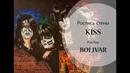 Интерьерная роспись KISS
