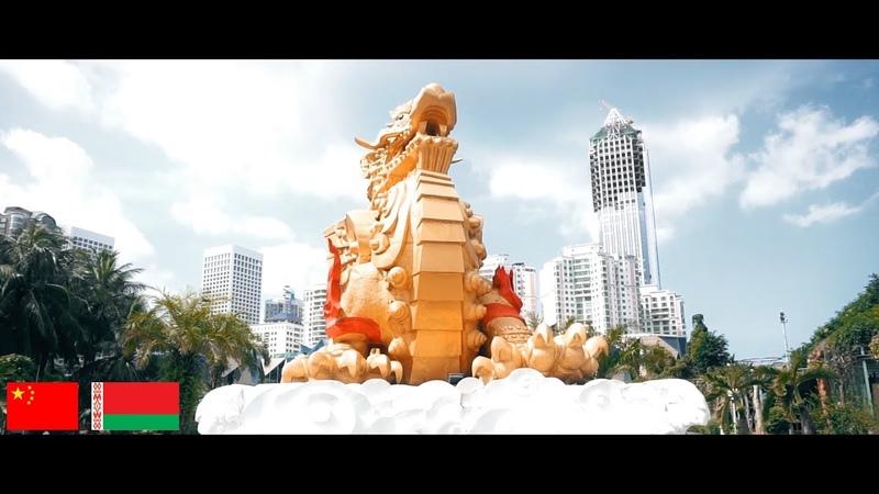 CHINA | HAINAN | HAIKOU | Travel Video