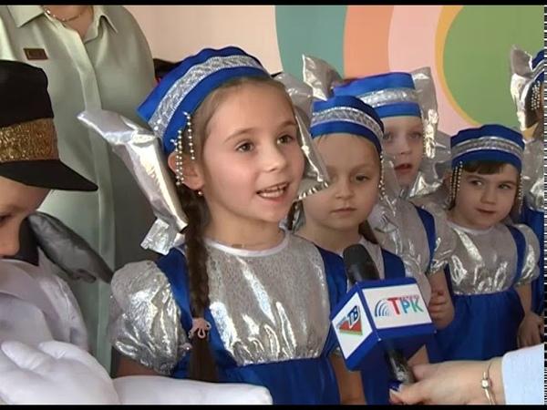 В Губкине состоялся конкурс детских оркестров Хрустальная капелька