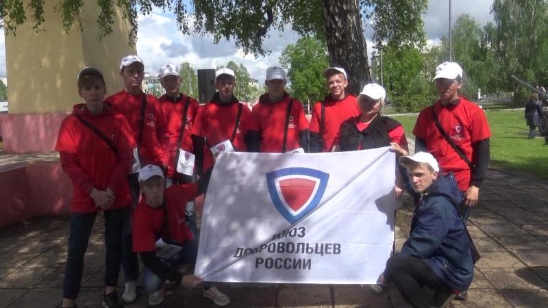 СДР День России в Алапаевске