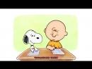 Мой тест съела собака Peanuts Мелочь Пузатая