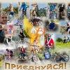 Велоклуб UBF