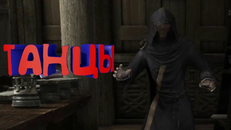The Elder Scrolls V: Skyrim Special Edition 2 | ИГРАЕМ :D
