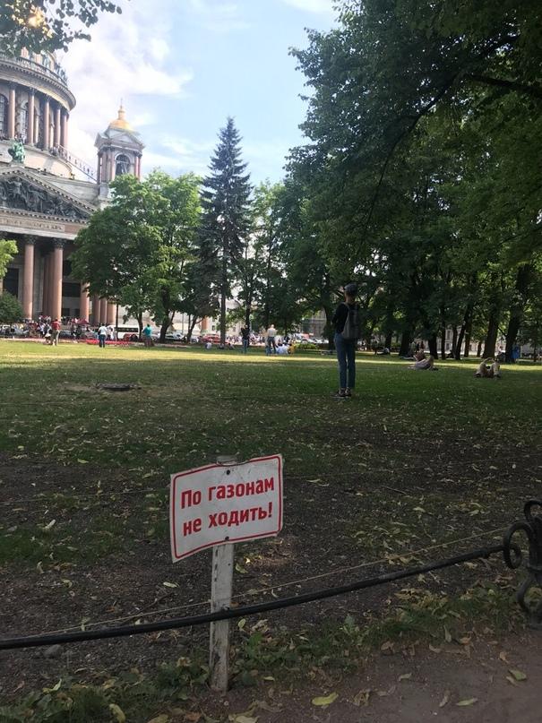 Арсений Ашомко | Москва