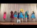 Наши любимые девочки танцуют