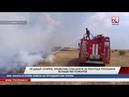 Сюжет ТРК 1 крымский Крымские спасатели за полгода потушили больше 450 пожаров