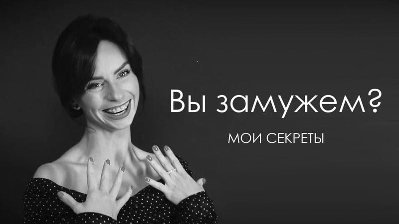 Откровения о муже! Личная жизнь и главные качества Настоящего Мужчины в интервью Светланы Керимовой