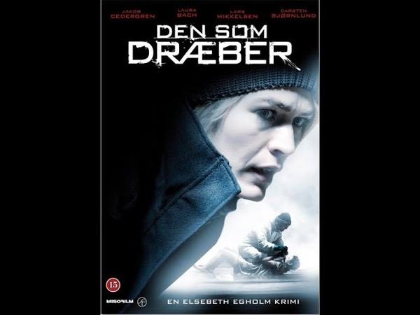 Тот, кто убивает - Тень прошлого / детектив триллер криминал драма Дания
