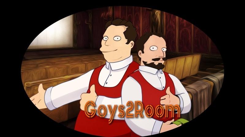 Прослушка в Goys2room Лила, Сакрамар и Влад