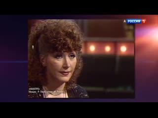 Откровения мужчин Примадонны 14.04.2019 Алла Пугачёва