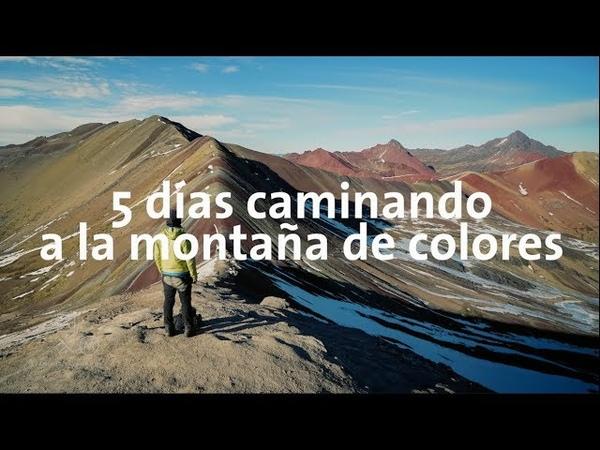 5 días caminando a la montaña arcoíris de Perú Alan por el mundo Perú 17