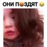"""Поднимает Настроение🚀🚀🚀 on Instagram 😂😂 Подпишись @goodlike video 😈"""""""
