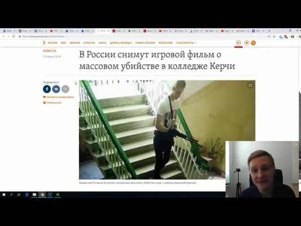Уроды и Дебаты Зеленского и Порошенко_HIGH.mp4 vote2019