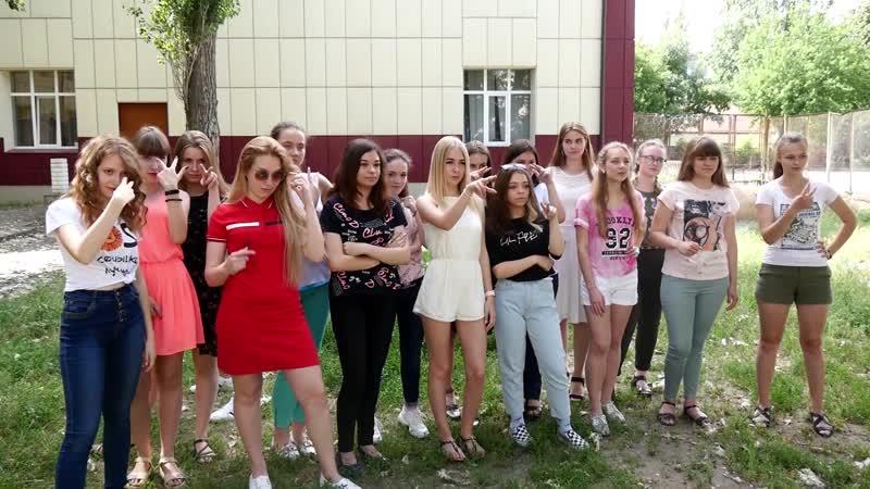 _Клип_30 Школа