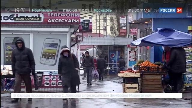 Новости на Россия 24 Украинские СМИ высмеяли борьбу с 8 марта
