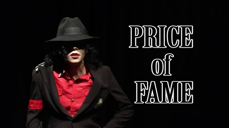 Michael Jackson Impersonator Tribute Artist RemJ - Price of Fame