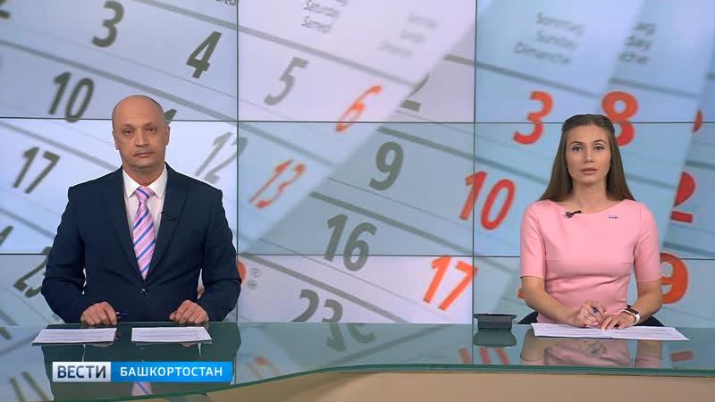 C 1 июля в Башкортостане меняются тарифы на жилищно коммунальные услуги