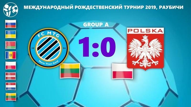 Игра 21. FC MTG (LTU) - POLAND (POL)