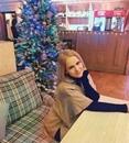 Юлия Ткаченко фото #10